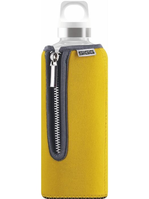 Butelka SIGG Stella Yellow 0.5L 8739.00